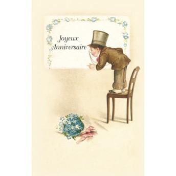 Postcard small man