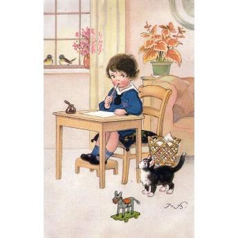 Postcard studious boy