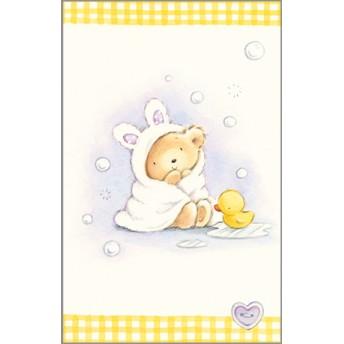 Postcard bear bath towel