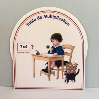 Disc multiplication the answer in back